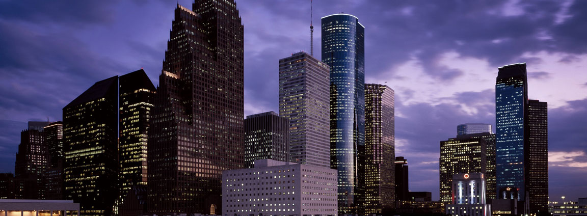 houston law firm